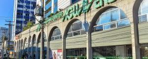 Shopping Água Verde